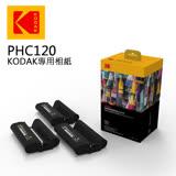 KODAK PHC-120 相印紙(PD-450W專用) 4X6