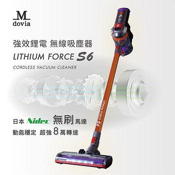 MDOIVA雙層HEPA過濾鋰電無線吸塵器