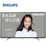【促銷】PHILIPS飛利浦 50吋 4K聯網智慧顯示器+視訊盒 50PUH6082 送基本安裝