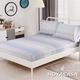 《HOYACASA寧靜天空》雙人親膚極潤天絲床包枕套三件組