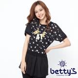 betty's貝蒂思 星星印花拼接雪紡上衣(黑色)
