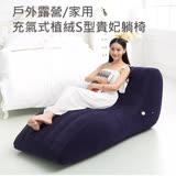 【Double JJ】戶外露營/家用充氣式植絨S型貴妃躺椅藍色