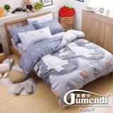 喬曼帝Jumendi-熊寶童話 台灣製單人三件式特級純棉床包被套組