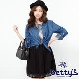 betty's貝蒂思 丹寧外罩蕾絲條紋兩件式洋裝(藍色)