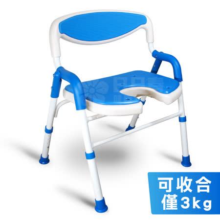 富士康 鋁合金洗澡椅