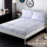 《HOYACASA戀影》雙人親膚極潤天絲床包枕套三件組