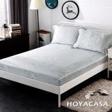 《HOYACASA靜默》雙人親膚極潤天絲床包枕套三件組