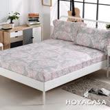 《HOYACASA桃樂絲》雙人親膚極潤天絲床包枕套三件組