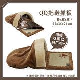 QQ 拖鞋抓板 2組入(QQ80337-8) (I002G05)