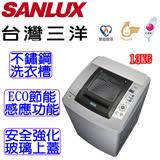 台灣三洋 SANLUX 13Kg超音波洗衣機 SW-13NS3