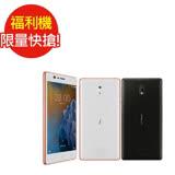 福利品 NOKIA 3 四核心5 吋(2/16G)智慧型手機LTE(白銅)(九成新)