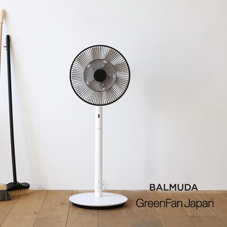 BALMUDA The Green Fan綠色風扇