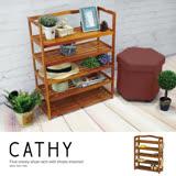 【ABOSS】 Cathy 五層巧思鞋櫃附鞋插 鞋架/置物架(DIY)