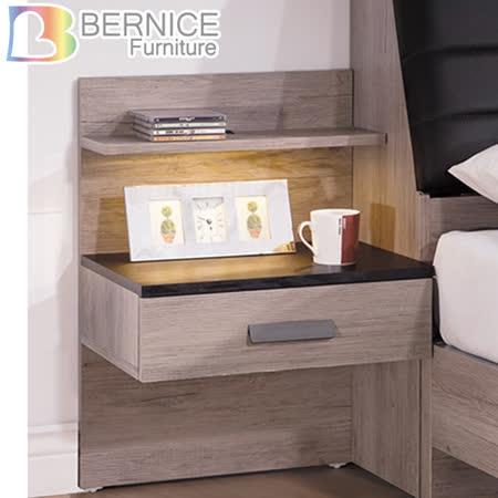 Bernice-布洛爾1.6尺工業風床頭櫃/抽屜櫃/收納櫃
