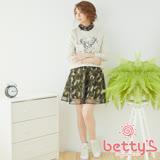 betty's貝蒂思 透視紗網拼接迷彩短裙(綠色)