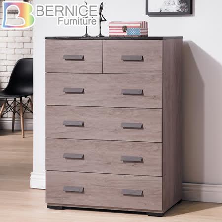 Bernice-布洛爾2.7尺工業風六斗櫃/抽屜櫃/收納櫃