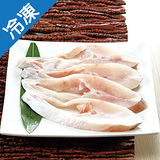 冷凍剝皮魚切片3入500-600G/包