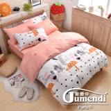 喬曼帝Jumendi-奇幻歷險 台灣製單人三件式特級純棉床包被套組