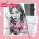 韓國 Banila Co. 皇牌零負擔洗面乳 8ml