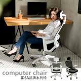 IDEA-亞斯活動頭枕高背舒適電腦椅-PU靜音滑輪