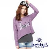 betty's貝蒂思 刺繡圖案條紋背心兩件式上衣(紫色)