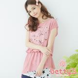 betty's貝蒂思 幾何簍空假兩件雪紡上衣(粉紅色)