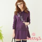 betty's貝蒂思 品牌文字圖案連帽洋裝(紫色)