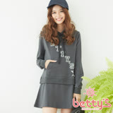 betty's貝蒂思 品牌文字圖案連帽洋裝(灰色)