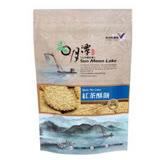 【魚池鄉農會】阿薩姆紅茶酥餅(105g/包) (任選)
