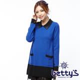 betty's貝蒂思 領口寶石混羊毛長版毛衣(藍色)