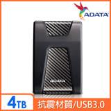 ADATA威剛 HD650 4TB(黑) 2.5吋行動硬碟