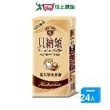 貝納頌咖啡-榛果風味拿鐵375ml*24