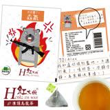 紅大腕台灣原生三角立體茶包-森氣(凍頂烏龍茶) 1入