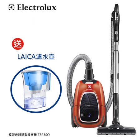 Electrolux伊萊克斯 超靜音智慧型吸塵器