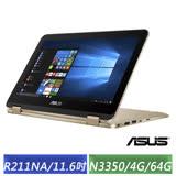 ASUS Vivobook R211NA (11.6吋/N3350/4G/64G/W10) 觸控翻轉筆電 (閃耀金)-【送12吋電腦防震包+華碩原廠滑鼠+USB散熱墊+精美滑鼠墊】