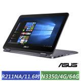 ASUS Vivobook R211NA (11.6吋/N3350/4G/64G/W10) 觸控翻轉筆電 (紳士灰)-【12吋電腦防震包+華碩原廠滑鼠+USB散熱墊+精美滑鼠墊】
