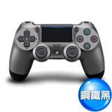 SONY PS4原廠DS4 光條觸碰板 無線震動手把-鋼鐵黑(CUH-ZCT2G21)