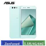 ASUS ZenFone 4 ZE554KL 5.5吋 4G/64G 八核心智慧手機(黑/白/綠)-【送專用保護套+螢幕保護貼】