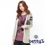 betty's貝蒂思 文字印花單寧拼接針織外套(淺卡其色)