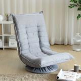 EASY HOME-360度旋轉多段和室椅(淺灰色)