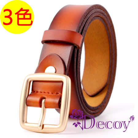 【Decoy】簡約中性*雙層真牛皮腰帶/3色可選