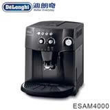 【迪朗奇 Delonghi】「送咖啡豆兩磅+不鏽鋼保溫杯」幸福型全自動咖啡機(ESAM4000)
