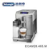 【迪朗奇 Delonghi】「送價值$10900 飛利浦IH電子鍋(HD4558)」臻品型全自動咖啡機(ECAM28.465.M)