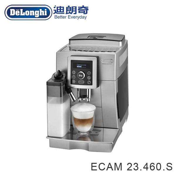 【 Delonghi】「加贈咖啡豆*4磅 +雙層咖啡杯」典華型全自動咖啡機(ECAM23.460.S)
