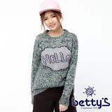 betty's貝蒂思 小立領設計圖案混色毛衣(藍綠色)