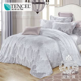 【AGAPE亞加‧貝】《獨家私花-耀眼絢麗》天絲雙人加大6尺四件式兩用被套床包組