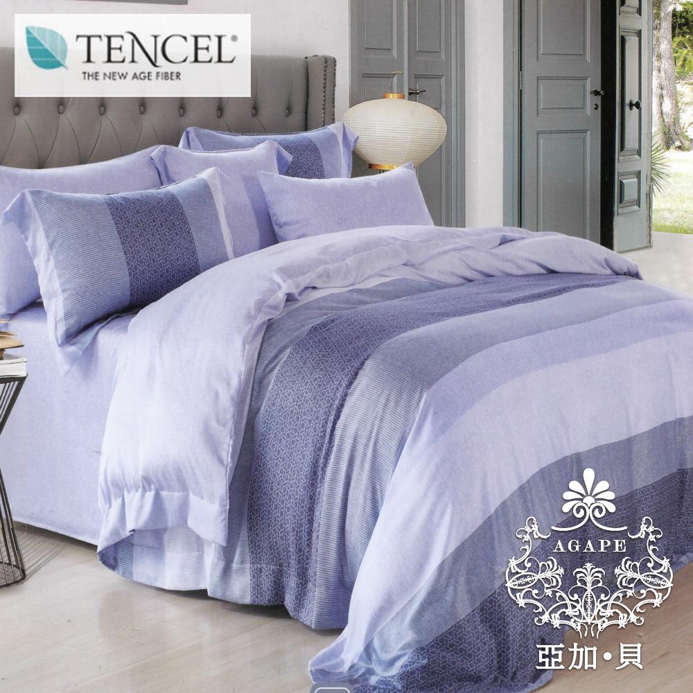 【AGAPE亞加‧貝】《獨家私花-麻紋-藍》天絲雙人5尺四件式兩用被套床包