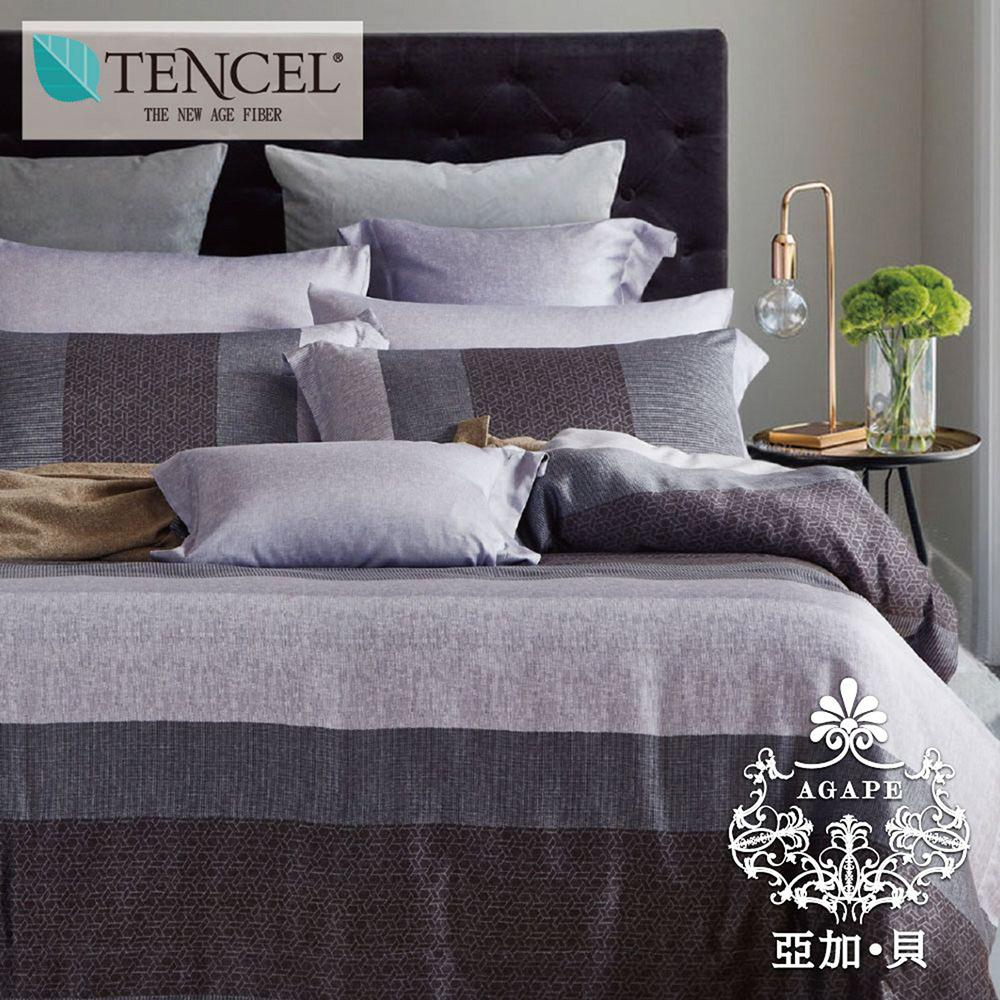 【AGAPE亞加‧貝】《獨家私花-麻紋-灰》天絲雙人5尺四件式兩用被套床包