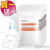 【買一送一】Arenes傳明酸極緻美白淡斑面膜28mlx5片/盒(共10片)