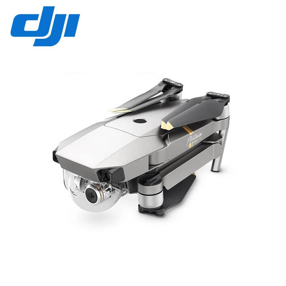 [送64G記憶卡] DJI Mavic Pro 鉑金版-便攜式可折疊航拍機(含遙控器) 公司貨